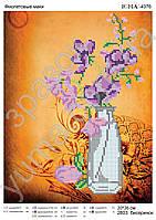 """Схема для вышивки бисером """"Фиолетовые цветы"""""""