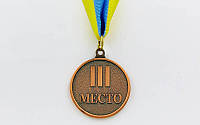 Медаль спортивная с лентой WORTH d-4,5см C-4520-1 место 1-золото (металл, d-4,5см, 20g)