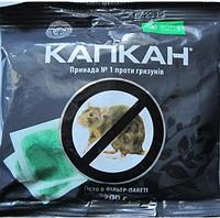 Родентицид Капкан тесто от крыс и мышей 200 г оригинал купить оптом от производителя в Украине 7 километр
