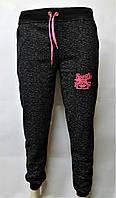 Женские спортивные брюки оптом