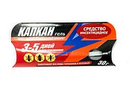 Капкан гель 30г купить оптом от производителя в Украине 7 километр