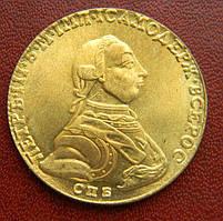 10 рублей 1762 г. Петр III