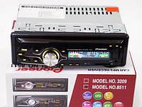 Автомагнитола 8511 USB флешка мульти подсветка AUX FM, фото 1