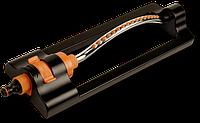 Ороситель ECO LINE осциллирующий компактный с металлической дугой
