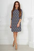 Платье, 573 ТР, фото 1