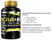 Biotech BCAA +B6 100 таблеток