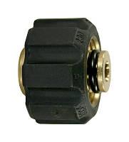 Переходник - гайка с 1/4 на М22 Karcher R+M