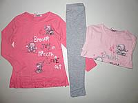 Комплект для девочек Grace оптом,3/4-7/8 лет.