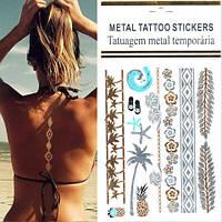 Flash-тату Metal Tattoo Stickers, комплект из 12 штук (27х15) см/ временное тату
