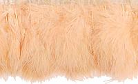 Перьевая тесьма из перьев лебедя.Цвет Peach.Цена за 0,5м