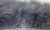 Перьевая тесьма из перьев лебедя.Цвет серый.Цена за 0,5м