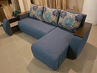 Угловой диван Фристайл с баром, купить в Харькове