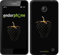 "Чехол на Nokia Lumia 630 Черная клубника ""3585u-365"""