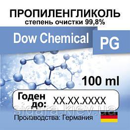 Пропиленгликоль BASF (PG) 1000 мл