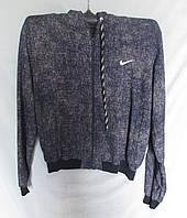 Спортивная куртка оптом мужская