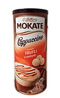 Капучино Mokate Cappuccino o smaku Trufli z Rumem (трюфель с ромом), 160 гр.