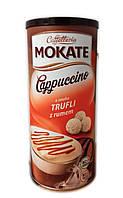 Капучино Mokate Cappuccino o smaku Trufli z Rumem (трюфель с ромом), 160 гр., фото 1