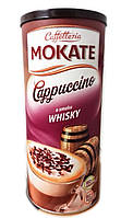 Капучино со вкусом виски Mokate Cappuccino o Smaku Whisky, 160 гр., фото 1