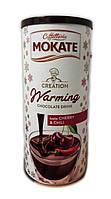 Горячий шоколад Mokate Chocolate Drink Cherry&Chili (вишня, чили), 200 гр.
