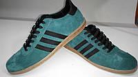 Кроссовки мужские Adidas (зеленые)