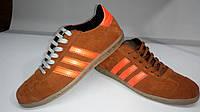 Кроссовки мужские Adidas (рыжие)