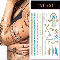 Флеш-татуировки металлические Refined Temporary Tattoo, набор из 12 штук (25х14) см / временное тату