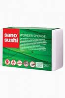 Чудо-губка без моющих средств Sano Sushi Wonder, арт. 426193