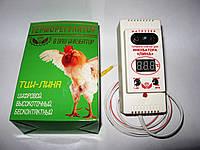 Цифровой высокоточный терморегулятор ТЦИ - Лина мощностью 1 кВт