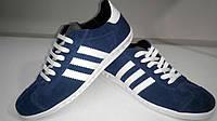 Кроссовки мужские Adidas (синие)