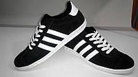 Кроссовки мужские Adidas (черные)