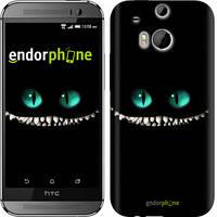 "Чехол на HTC One M8 dual sim Чеширский кот ""689c-55"""