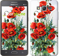 "Чехол на Samsung Galaxy Grand Prime VE G531H Маки ""523c-212"""