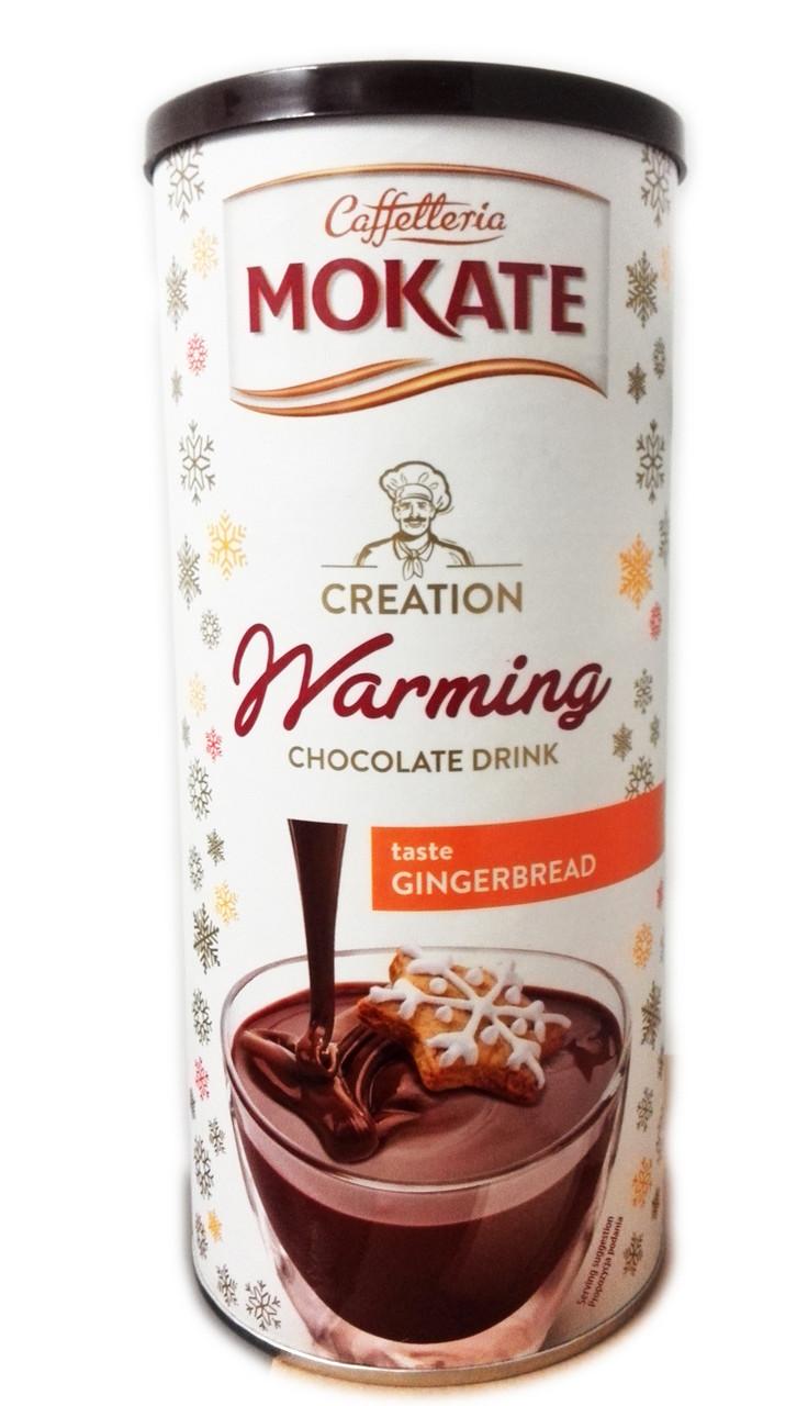 Горячий шоколад Mokate Chocolate Drink Gingerbread (Имбирный пряник), 200 гр.