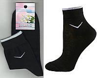Носки женские демисезонные х/б Смалий, 11В4-309Д, 23 размер, чёрные, 40023