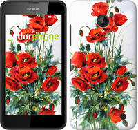 "Чехол на Nokia Lumia 630 Маки ""523u-365"""