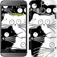 """Чехол на HTC One M8 dual sim Коты v2 """"3565c-55"""""""
