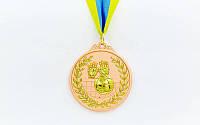 Медаль спортивная с лентой двухцветная d-6,5см Волейбол C-4850-3 место (металл, покрытие 2 тона,56g)