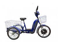 Электровелосипед трехколёсный Mustang синий 4472