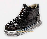 Демисезонные детские ботинки для девочки 21,22,23,24,25,26р. темное серебро
