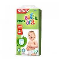 Подгузники -трусики детские Helen Harper Sof&Drai 4, 8-13 кг 50 шт