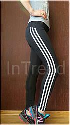 Женские спортивные лосины (легинсы) норма №50