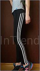Женские спортивные лосины (легинсы) БАТАЛ №50, фото 2