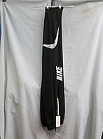 Штаны спортивные Nike оптом