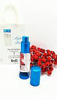 Парфюм – спрей в подарочной упаковке D&G Light Blue  -  35мл