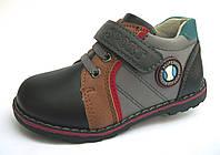 """Детские демисезонные ботинки для мальчика """"Ytop"""" , р.22-25"""
