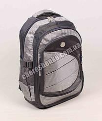 Рюкзак 1012 Серый