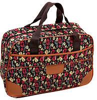 Дорожная Саквояж полиэстер dr.Bond 6601-1 red-1.Купить дорожную сумку саквояж  недорого