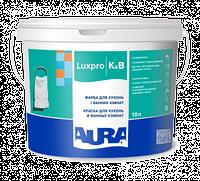 "Краска для кухонь и ванных комнат ТМ ""AURA"" Lux Pro K&B - 1,0 л"