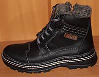 Мужские ботинки зимние на шнурках кожа, зимняя мужская обувь от производителя модель ВА71