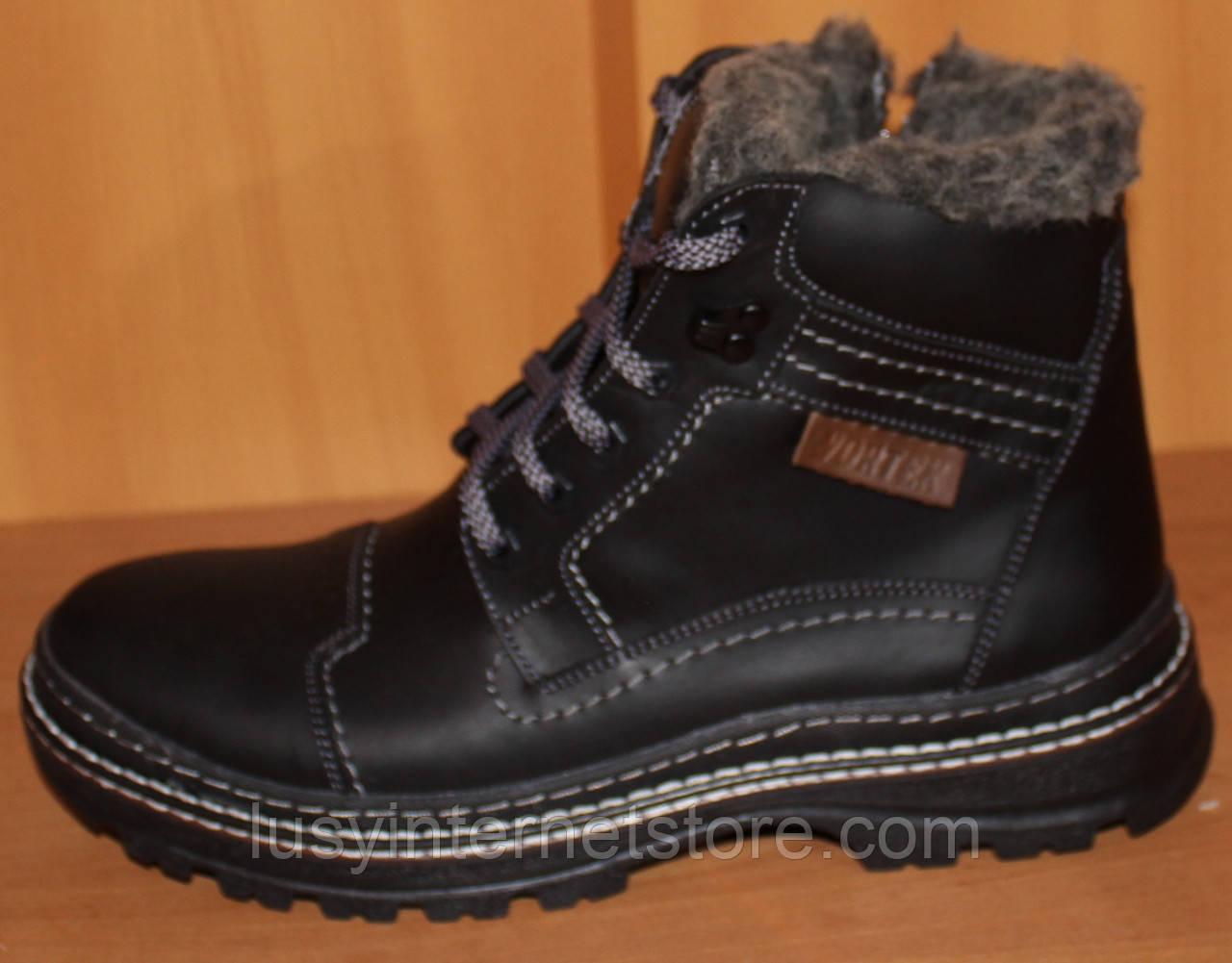 ea0e47301fd2 Мужские ботинки зимние на шнурках кожа, зимняя мужская обувь от  производителя модель ВА71 - Lusy